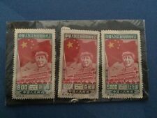 1950' China Stamps Foundation Of People's Republic On 1 Oct (3) Unused Hinged