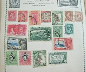 UNCHECKED SELECTION OF EARLY JAMAICA.  LOT#57