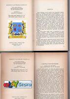 IL CIRCOLO PICKWICK di C. Dickens - BUR - Prima Ed 1957 - 2 Vol. Rizzoli