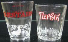 Lot of 2 Vintage Shot Dose Glasses Carstairs White Seal Tepbak