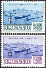 Iceland 1961 Reykjavik/Harbour/Ships/Boats/Nautical/Transport 2v set (n23961)