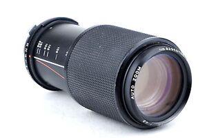 Vivitar 80-200mm f/4.5 Lens for Olympus
