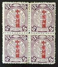 China, lot 82, 1912 Coiling Dragon with ovpt, 5c MH in block of 4