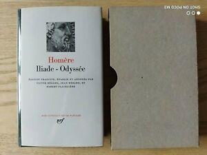 La Pléiade Homère Iliade Odyssée 1984