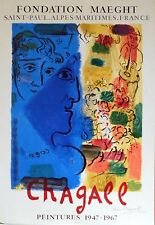March Chagall Poster. Peintures 1947-1967