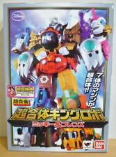BANDAI Tamashii Nations Chogokin King Robot Mickey & Friends Disney Figures F/S