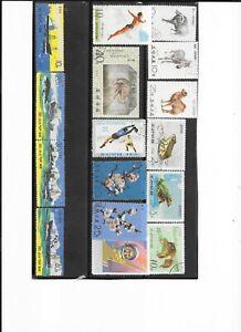 COREE  - 35 timbres  oblitérés     - 41/9