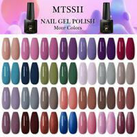 MTSSII 6ml UV Gel Nail Polish Soak Off Colorful Glitter Base Top Coat Varnish