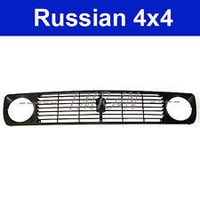 Kühlergrill Frontgrill Lada Niva 1600, 1700, 1900 schwarz, robust, 2121-8401014