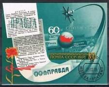 CCCP / USSR gestempeld 1978 Blok 134 - Sojuspetschatj / Space