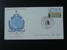 police Interpol FDC Senegal 74449