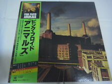 STICKER!! PINK FLOYD-Animals JAPAN 1st.Press w/OBI Roger Waters Dave Gilmour