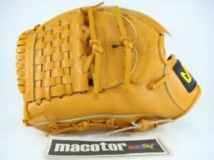 "JAPAN HATAKEYAMA Special Pro Order 12"" Pitcher Baseball Glove Tan LHT Ace SALE"