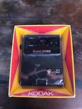 Kodak EK160 Vintage Camera - Brand New in the Box - Never Used