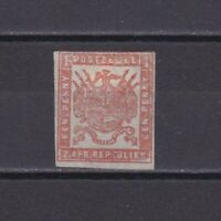 TRANSVAAL SOUTH AFRICA 1875, SG# 52, CV £80, MH