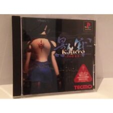 Kagero Sony Playstation 1 PS1 Jap