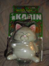Karin banpresto sofubi dragon ball z kai super toy prize figure