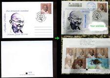Moldova 2020 Mahatma Gandhi Private FDC Traveling to your address