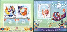Year of Rooster 2017 Zodiac China Rwanda MNH stamps sheet