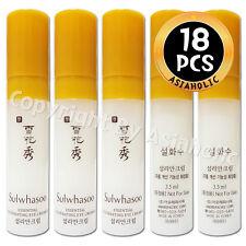 Sulwhasoo Essential Rejuvenating Eye Cream EX 3.5ml x 18pcs (63ml) Sample AMORE