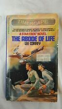 Abode of Life by Lee Corey (1982, Paperback Book) 006