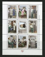 MONGOLIA 1998 'I LOVE LUCY' LUCILLE BALL SC#2396/98 SHEET & TWO S/Ss MINT  NH