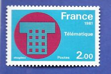 TIMBRE FRANCE 1981 TELEMATIQUE, NEUF