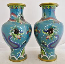 """Antique ? 9"""" Pair of Chinese Blue Cloisonne Vases with Cobalt Celestial Dragons"""