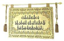 Islamic Muslim frame / Surah Al Samed / Tapestry / Home decorative