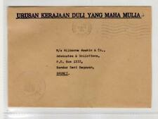 BRUNEI: 1981 official cover (C47793)