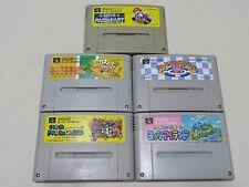 Mario Bros. Kart World Yoshi Island Kirby lot of 5 Super Famicom sfc snes