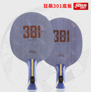 NEW ARRIVAL Original DHS 301 Arylate CARBON Table Tennis Blade/ ping pong Blade