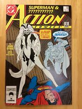 Action Comics #595 NM+ (9.6) 1st App. Silver Banshee Key Superman Supergirl