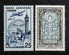 Timbre TUNISIE (COLONIE) / TUNISIA Stamp YT Aériens n°16 et 17 n** (Col9)