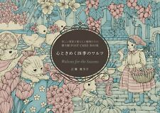 "Coloriage Coloring Book ""Waltzes for the Seasons""  Third Book Kanoko Egusa"