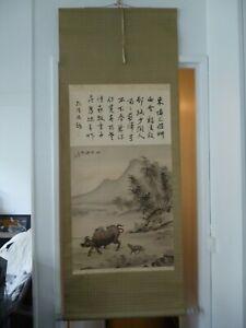 ROULEAU PANNEAU CHINE JAPON 155 X 60 CM
