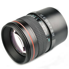 85mm f/1.8 Portrait Lens for Sony E mount NEX 3 5 7 A6300 A6500 A6000 A7 A7S