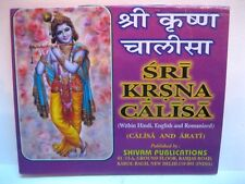Shri KRISHNA Chalisa Aarti Hindu Religion Book in Hindi English Roman Book