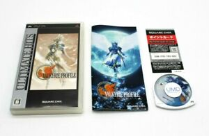PSP Ultimate Hits Valkyrie Profile Lenneth  Sony Play Station Portable Japan