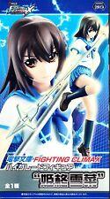 Yukina Himeragi Figure Fighting Climax Ver. anime Strike the Blood SEGA