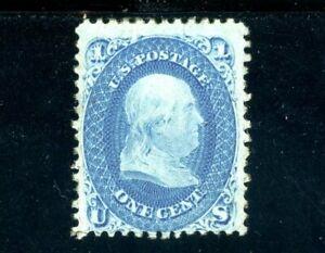 USAstamps Unused FVF US Serie of 1861 Civil War Issue Franklin Scott 63 RG