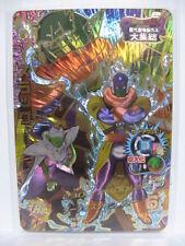 Dragon Ball Heroes GM HG8-CP 3 Holo Lord Slug