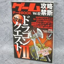 GAME KOURYAKU KINDAN DATA BOOK 2 Guide Cheat Book Dragon Quest VII Japan 3DS *