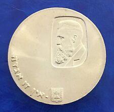 Israel 5 Lirot 1960 Silver BU 12th Anniversary Coin KM 29