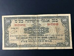 The Anglo-Palestine Bank Limited 500 Mils, 1948, Rare, P-14