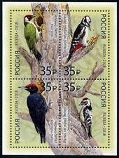 Woodpeckers sheetlet of 4 stamps mnh 2018 Russia birds