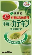 F/S Itoen organically grown green tea easy to catechin powder 40g From Japan