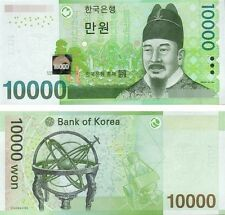South Korea 10000 Won X2 Pick 56 2007 Banknotes UNC Uncirculated Registered Mail