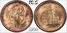 1926 $2 1/2 Sesquicentennial Gold Coin Quarter Eagle AU58 PCGS TONED TrueView