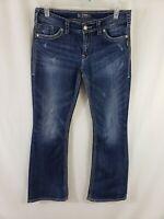 Silver Suki Surplus Womens Denim Blue Jeans Size 32 x 32 Boot Cut Dark Wash Flap